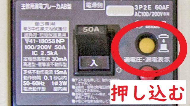 表示ボタン