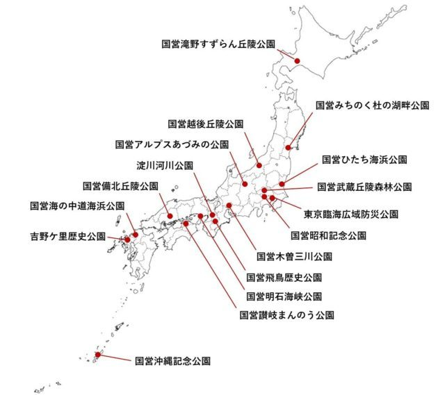 国営公園の位置図